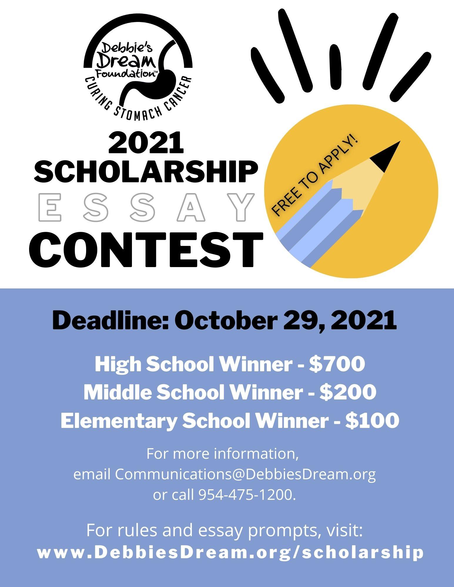 DDF Scholarship Essay Contest 2020 - Flyer Resize (1)
