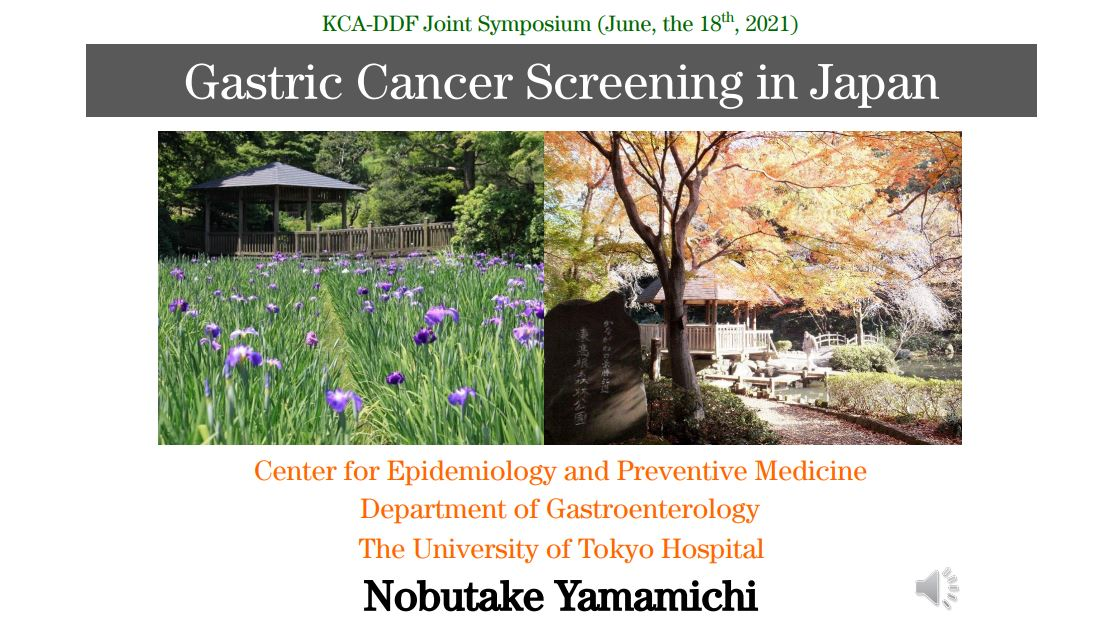 Gastric Cancer Screening in Japan